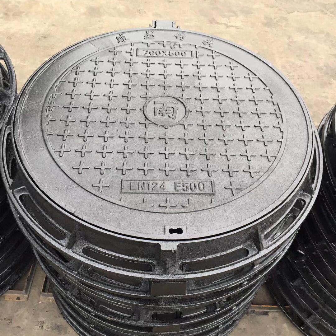 厂家定制球墨铸铁井盖 不锈钢圆形井盖 公路下水道井盖