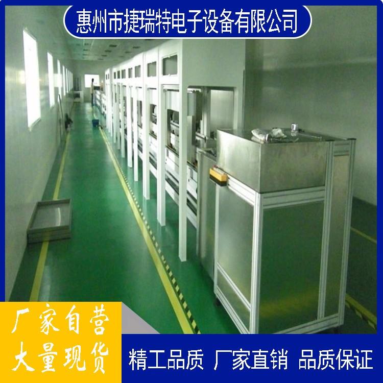 捷瑞特自动装配流水线  工装板倍速链生产线 极速安装厂家直销