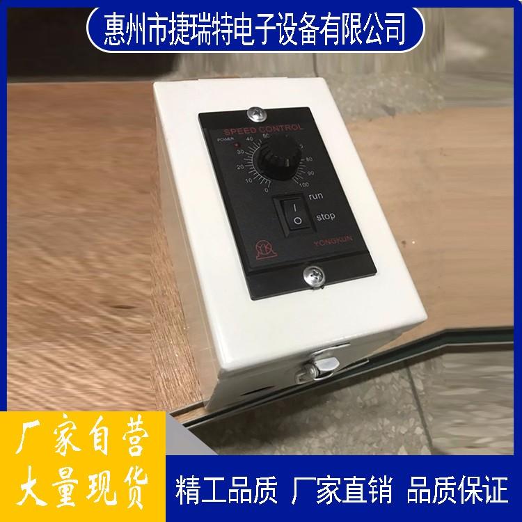 厂家直销电机电子调速器盒子 价格实惠厂家直销