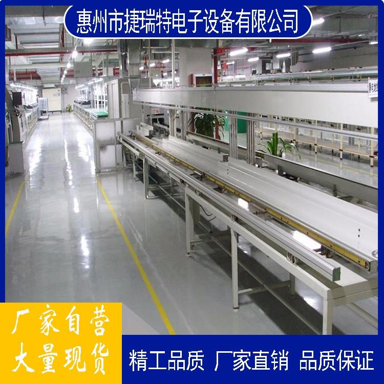 捷瑞特 自动化装配插件生产流水线 价格实惠厂家直销