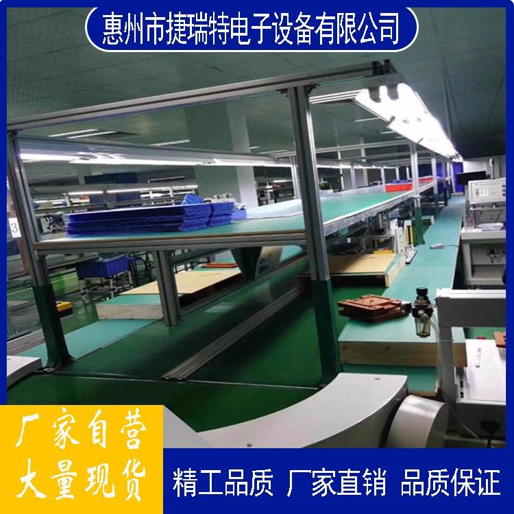 捷瑞特 皮带流水生产线 皮带输送机厂家现货直售