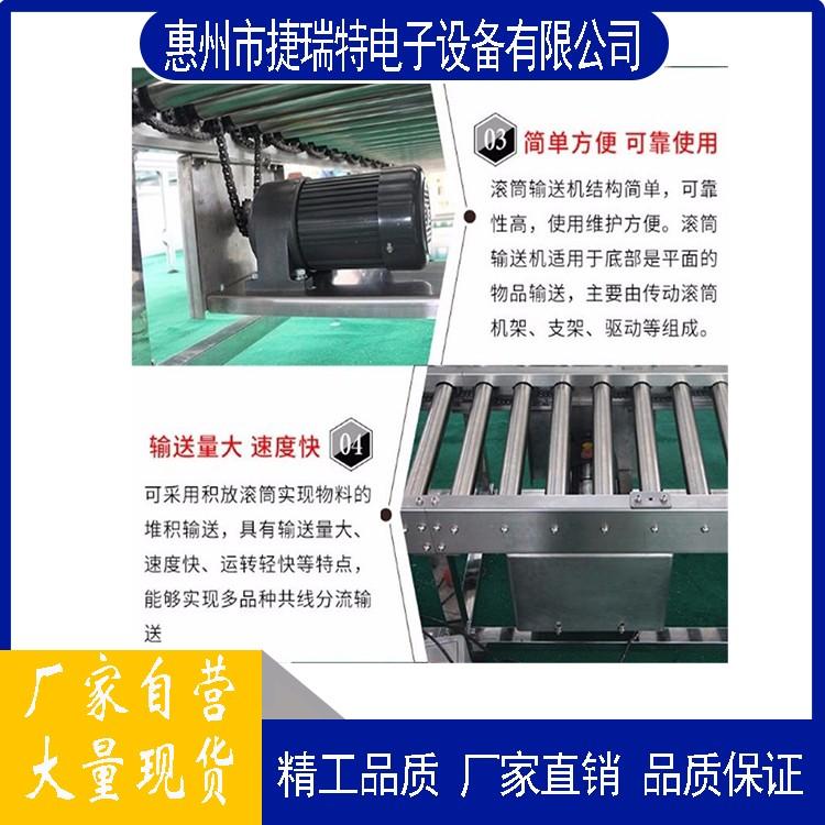 厂家装配 动力滚筒转弯生产输送机 滚筒输送线 现货直售