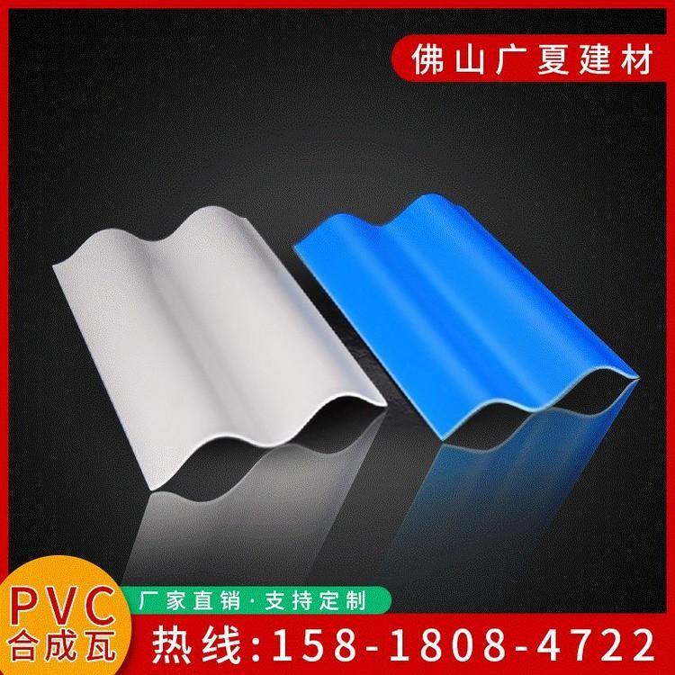 PVC梯形瓦波浪瓦  仿古屋檐装饰琉璃瓦 PVC塑料瓦合成树脂瓦PVC塑料瓦合成树脂瓦 建材批发