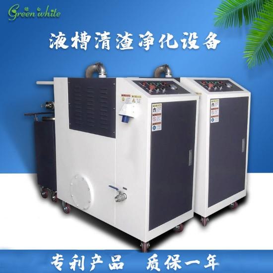 厦门专业生产切削液净化设备机 除渣机 液槽清渣净化设备