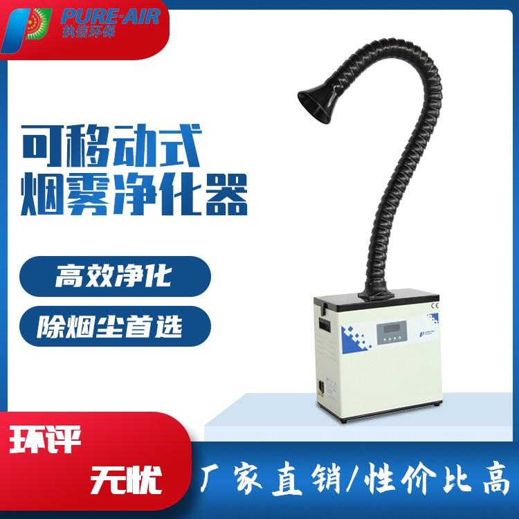 广东牙科净化器_口腔净化器_口外气溶胶抽吸机 价格优惠