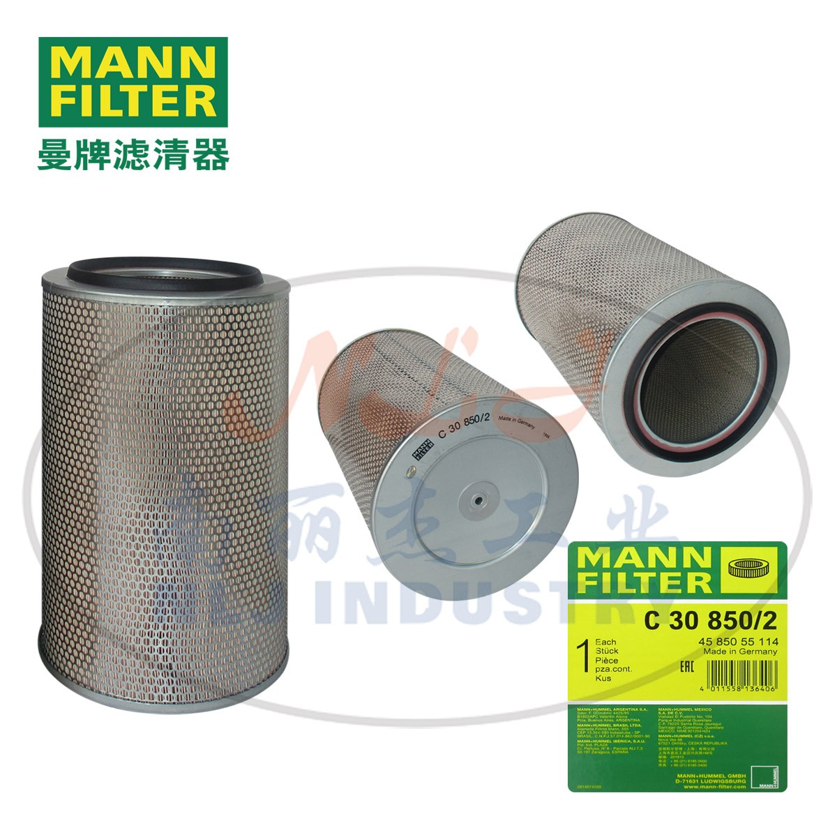 0532000007真空泵用 MANN-FILTER 曼牌滤清器 空滤 C30850/2