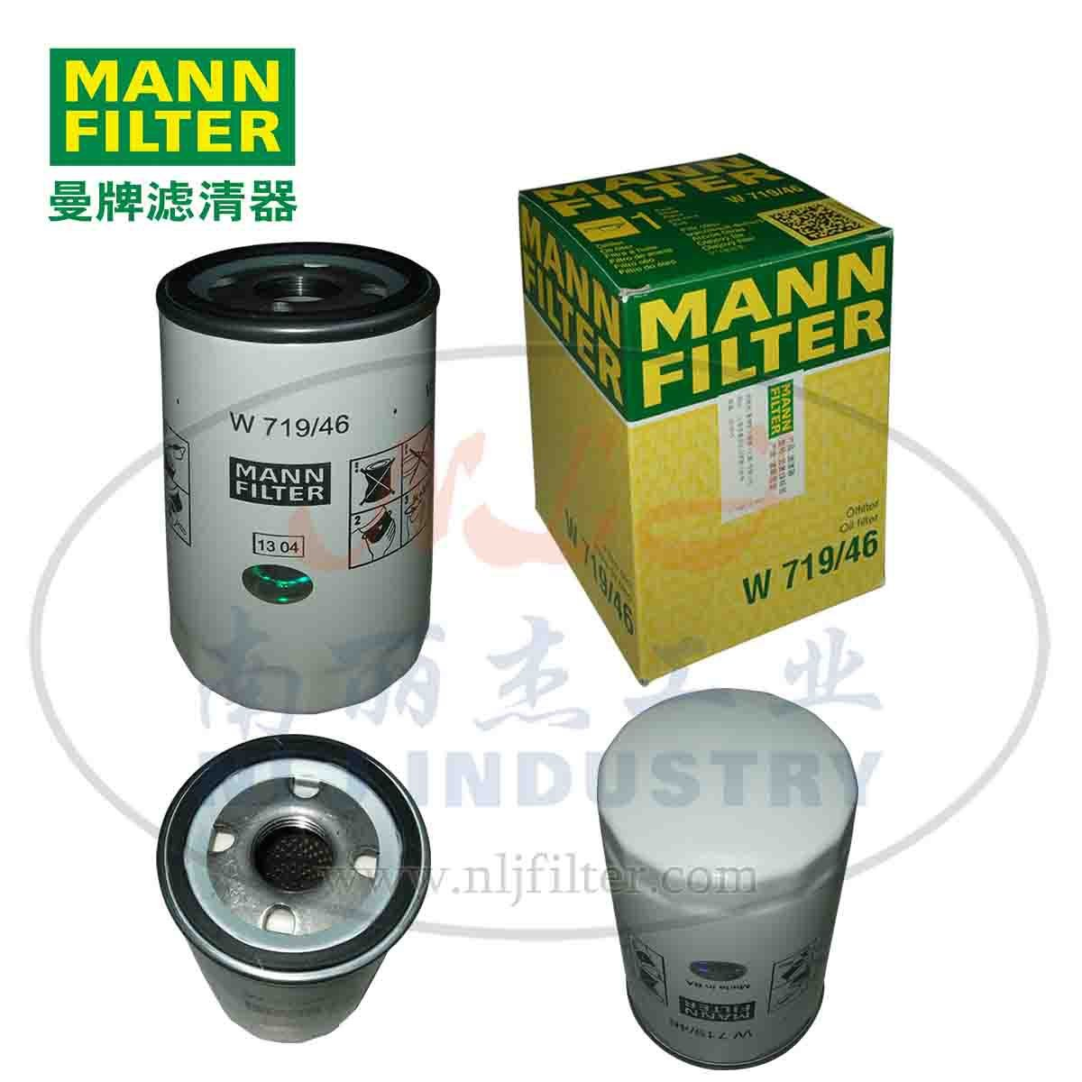 01183508用MANN-FILTER(曼牌滤清器)滤芯W719/46