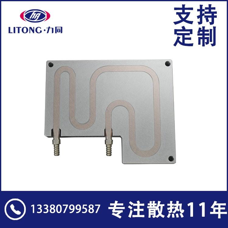 多回路精密浅埋管铜管式水冷板   水冷板散热器深圳力同厂家直销