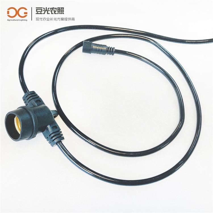 农业补光专用灯串线,户外防水E27灯座,火龙果灯串线,50米/条