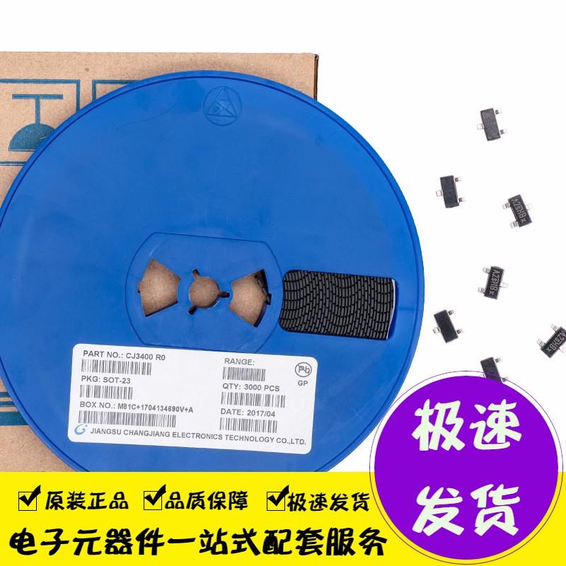 原装长电晶体管2SC4115 2SC4115S 品质保证
