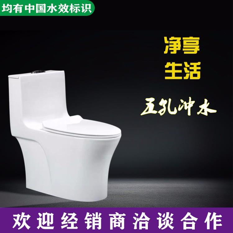 九牧王马桶 陶瓷卫浴洁具厂家 整体陶瓷座便器 连体卫浴牌子