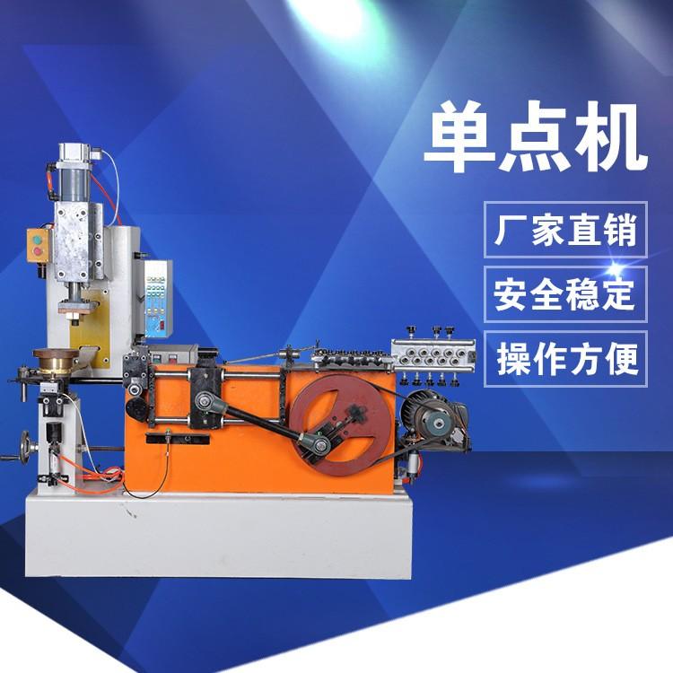 佛山超声波焊机 全自动金属成型焊接机全套设备 激光焊机生产厂家