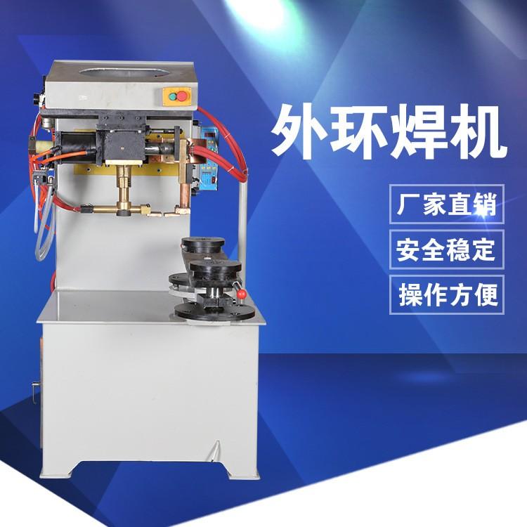 昌泰高频全自动金属激光焊接机 外环圈点焊机设备 型号齐全