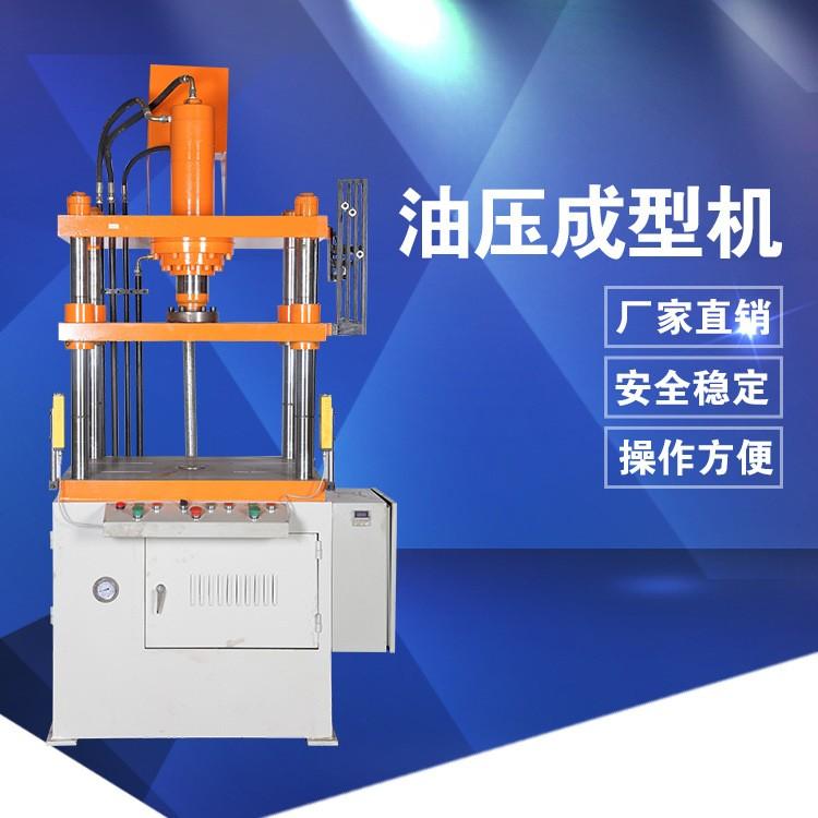 厂家直销CT-25TD粉末成型液压机 昌泰100T小型四柱液压机 规格七齐全