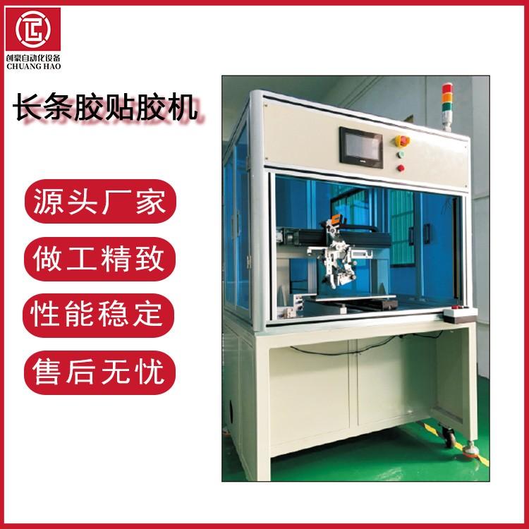 贴胶机厂家 贴胶机器 贴胶机价格 效率高可定制贴胶机
