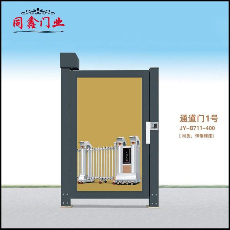 小区门禁铝合金通道门 伸缩门设计安装生产供应商