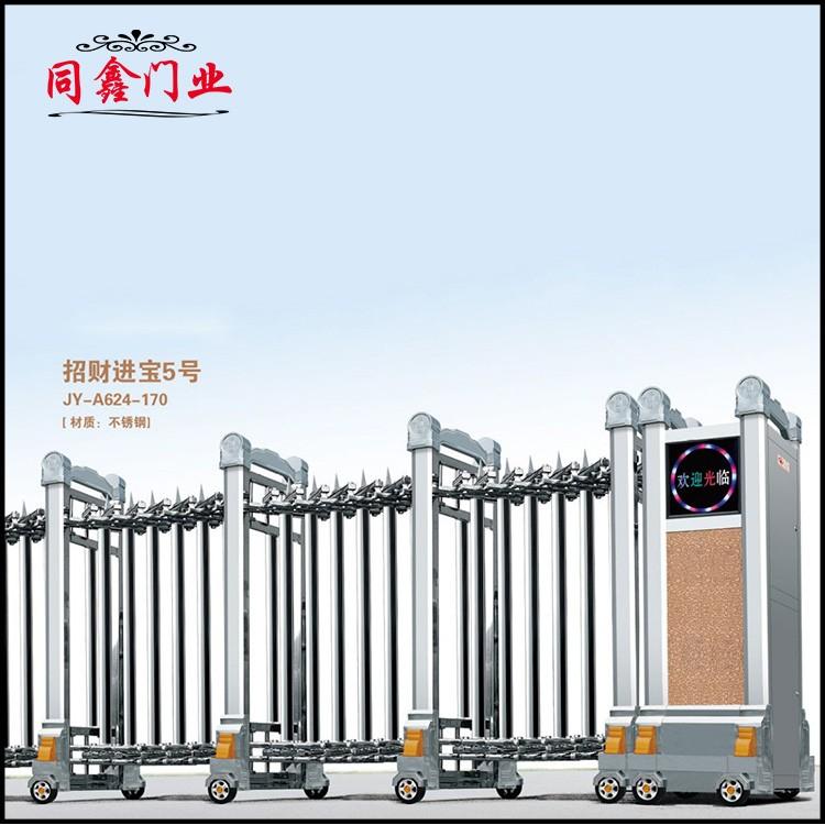 厂家直销铝合金伸缩门产品定制 招财进宝系列伸缩门安装供应商