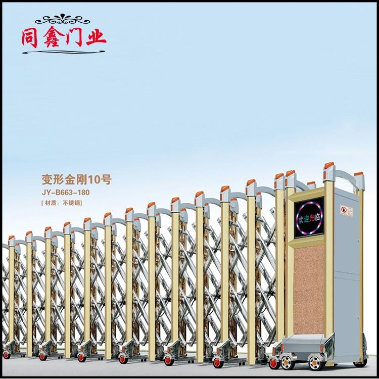 厂家直销变形金刚系列自动伸缩门 伸缩门生产设计安装供应商