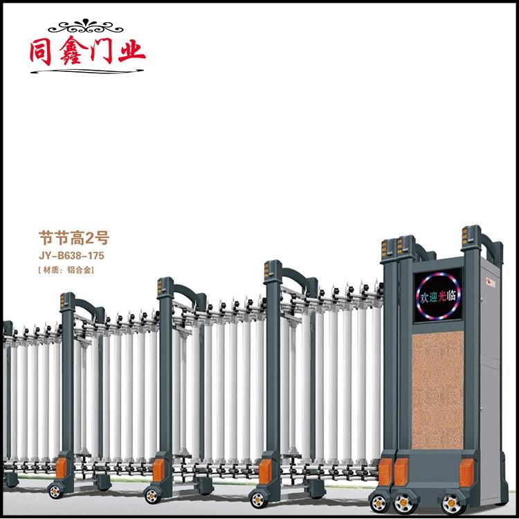 节节高系列伸缩门 厂家批发优质伸缩门定制安装生产厂家