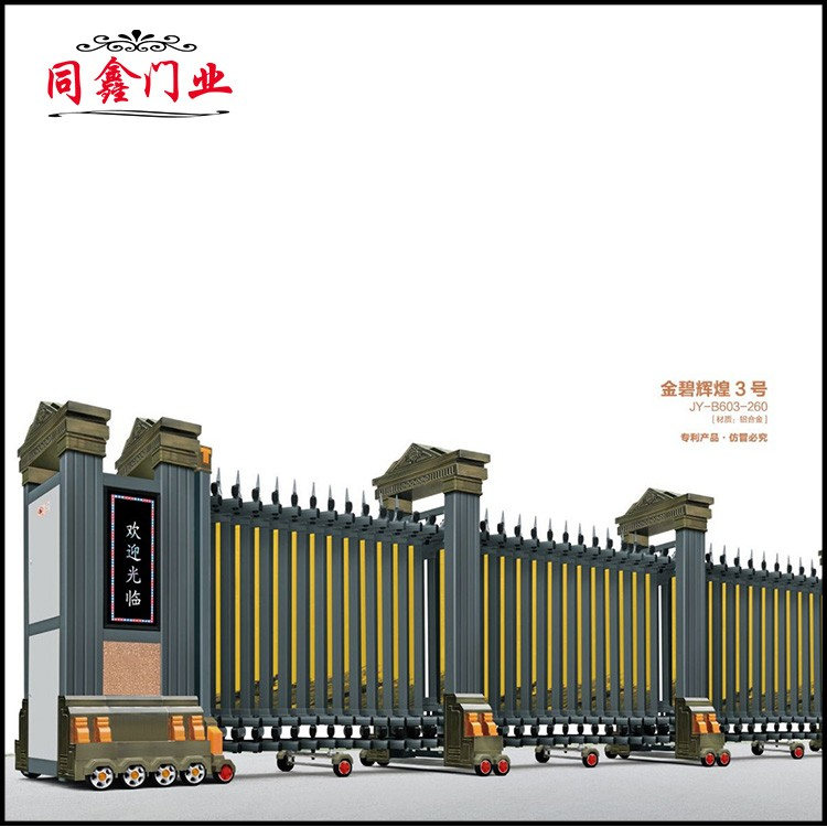 惠州专业生产批发伸缩门 金碧辉煌系列伸缩门设计安装厂家