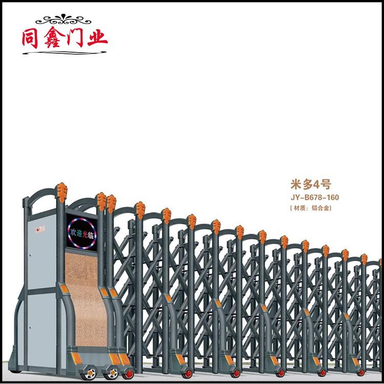 专业生产米多系列自动伸缩门 铝合金伸缩门厂家直销