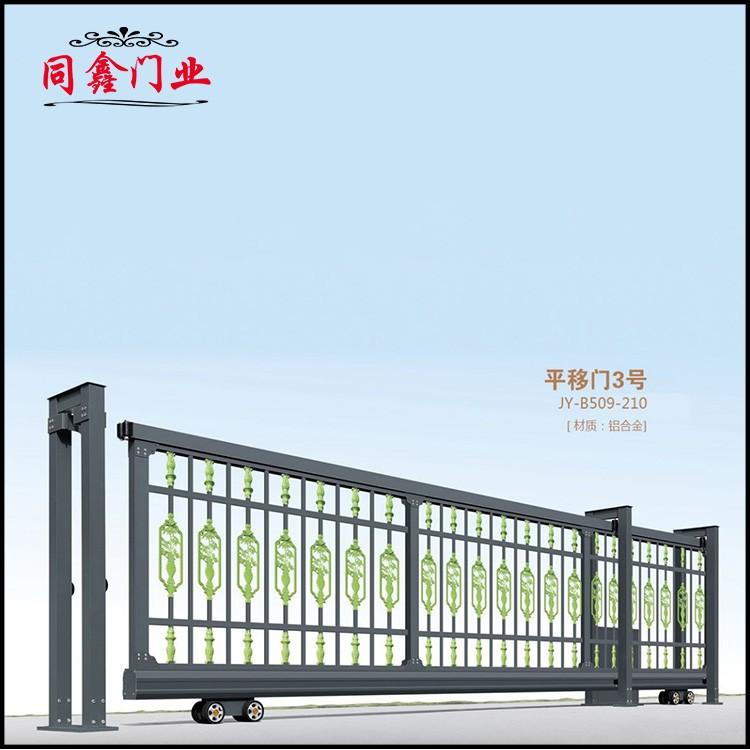 专业生产自动伸缩平移门 铝合金伸缩门厂家直销