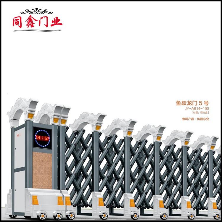 铝合金伸缩平移门 鱼跃龙门系列伸缩门定制生产厂家