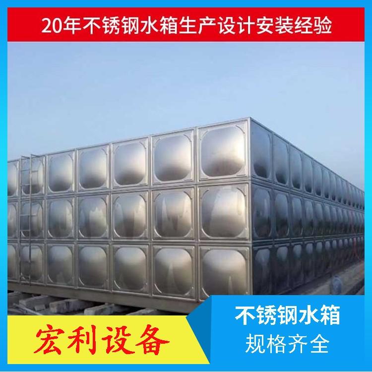 立方热镀锌钢板水箱 不锈钢水箱组合式保温消防水箱厂家直销 无负压供水