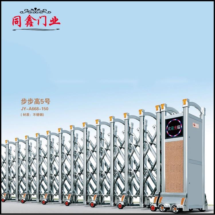 惠州伸缩门设计生产步步高系列自动伸缩门定制安装厂家