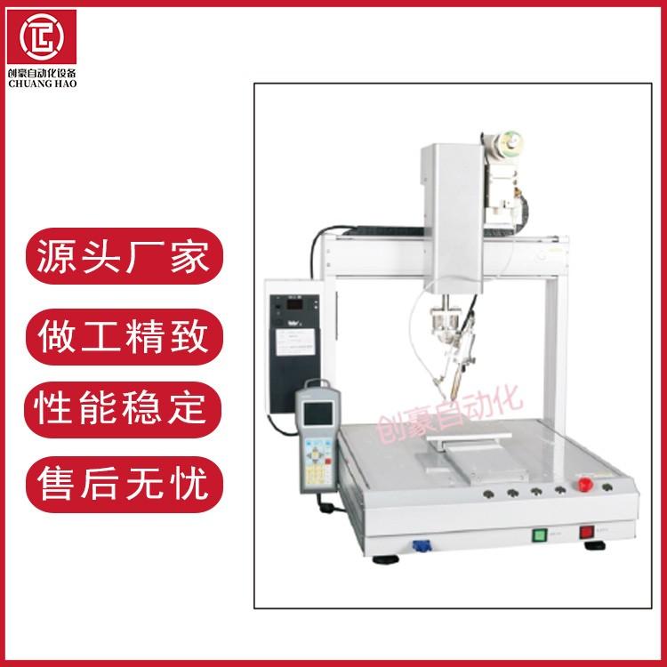 自动焊锡机 桌面式4轴自动焊锡机 焊锡机厂家