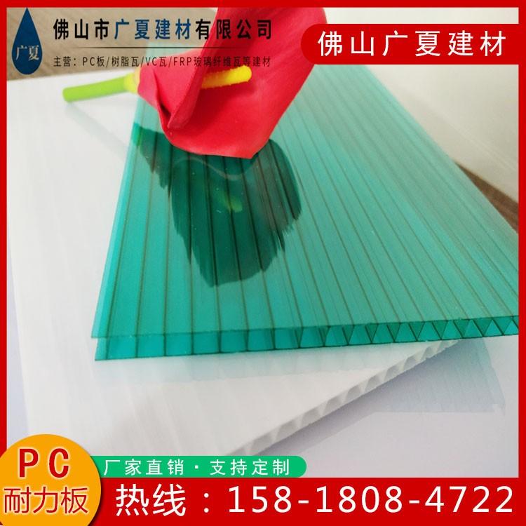 厂家直销阳光板6.0mm 中空板卡布隆厂家批发透明PC采光板户外雨棚 耐力板厂家