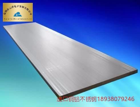 批发进口2207双相不锈钢棒材  2207双相不锈钢板材