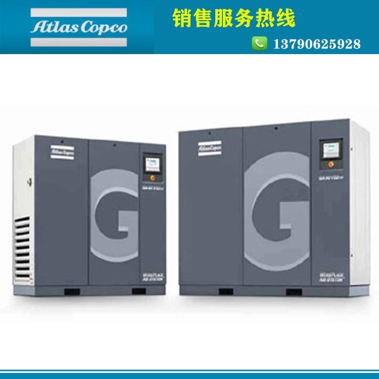 广州阿特拉斯空压机_GA30+-90/GA37-90VSD工变频微油螺杆空压机维修