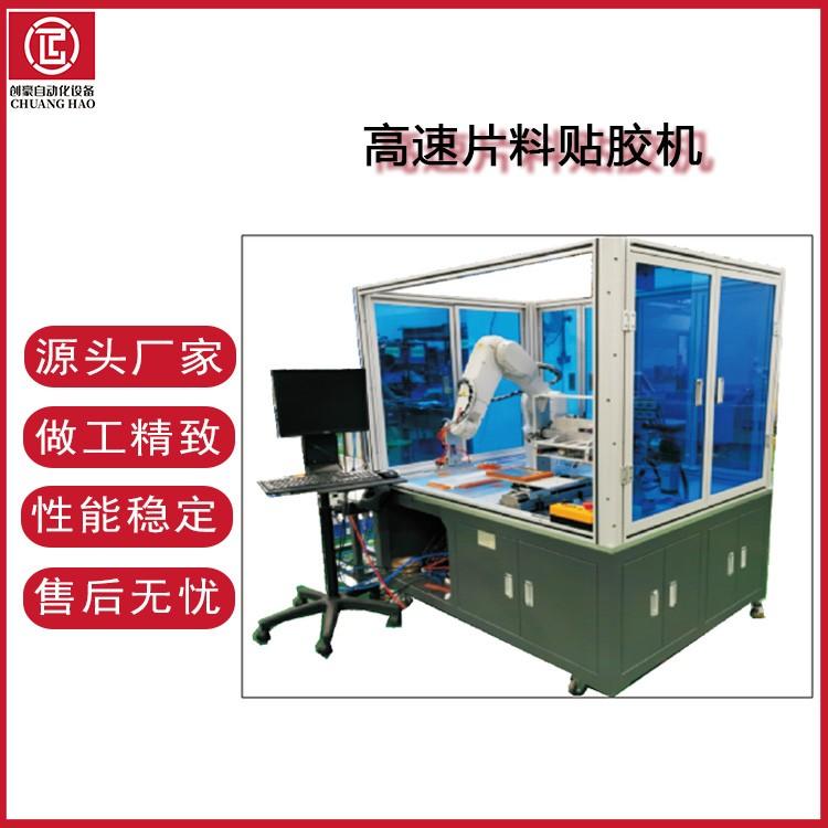 组装机 非标LED灯条组装机 组装机价格实惠