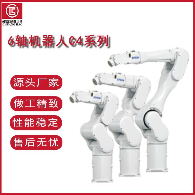 6轴机器人C8系列 工业机器人 C8A701 C8A901 C8A1401