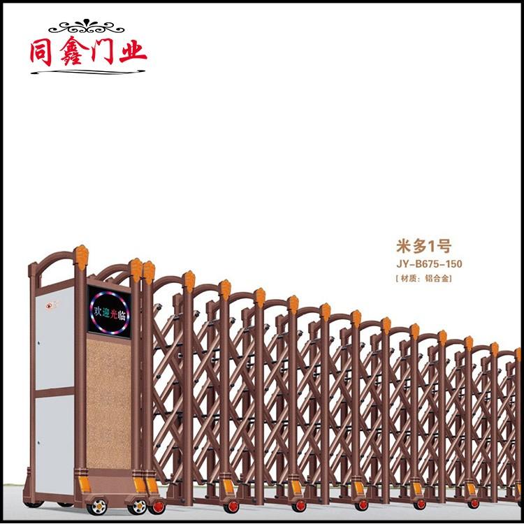 惠州厂家批发定制米多系列自动伸缩门 铝合金伸缩门厂家