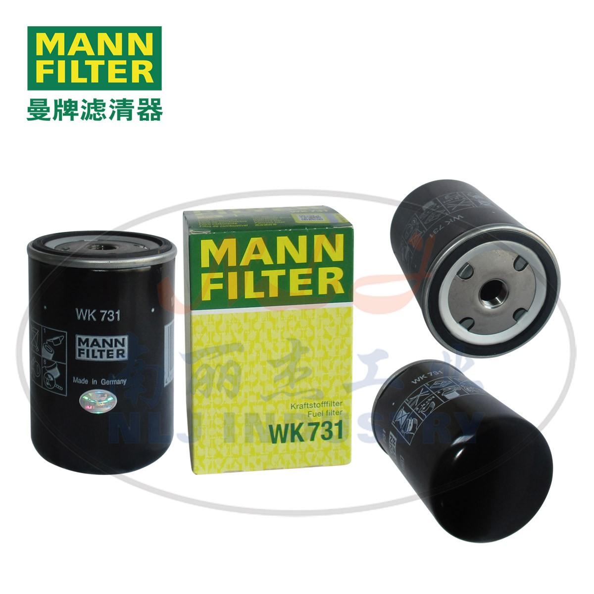 01181917用燃油滤清器滤芯WK731 MANN