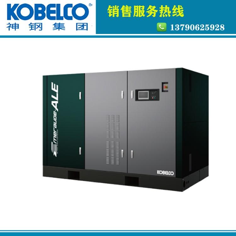 FE系列15-55KW神钢压缩机-东莞神钢空压机维修保养服务中心