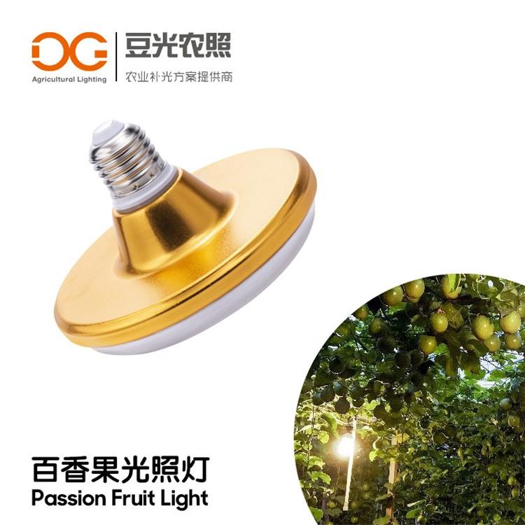 百香果光照灯 反季催花 光周期处理 花期调节 LED植物生长补光灯