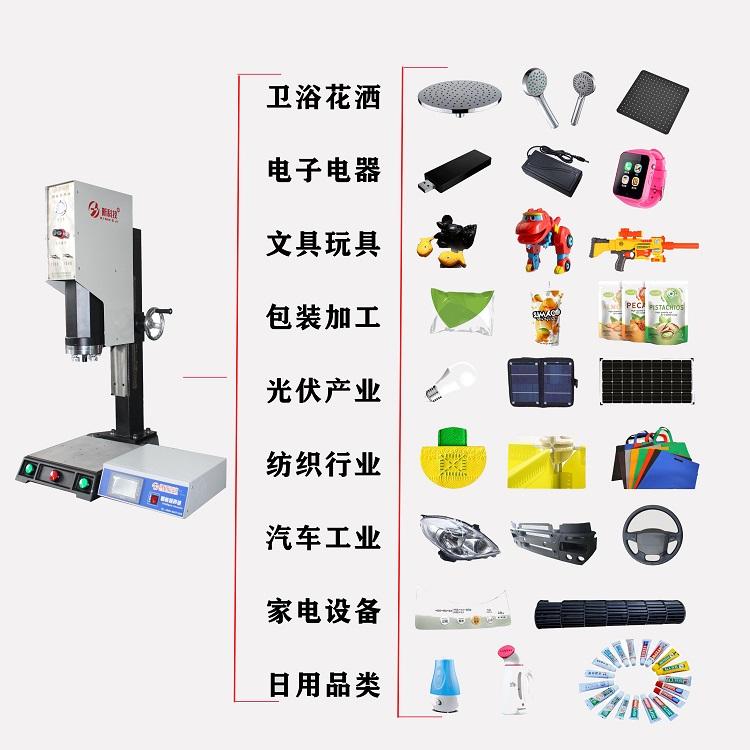 20K 2020标准型分体式焊接机