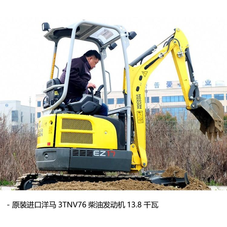 德国威克诺森挖掘机销售、厦漳泉17至30型小型挖掘机出租