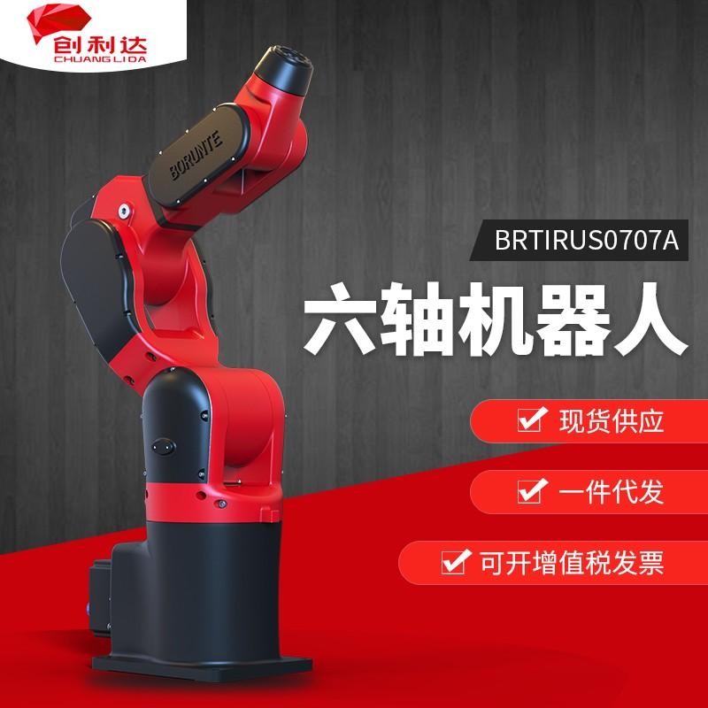 点胶机器人 厂家现货供应 价格实惠 六轴工业机器人 BRTIRUS0707A 7KG机器人 打螺丝机器人 伯朗特机器人