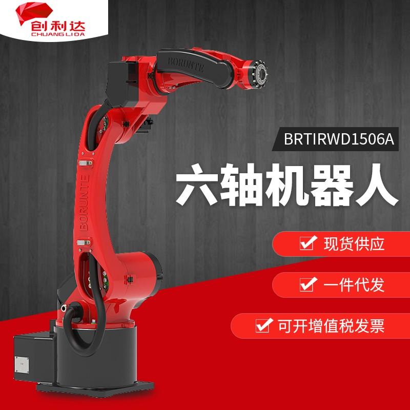 焊接机器人哪家强