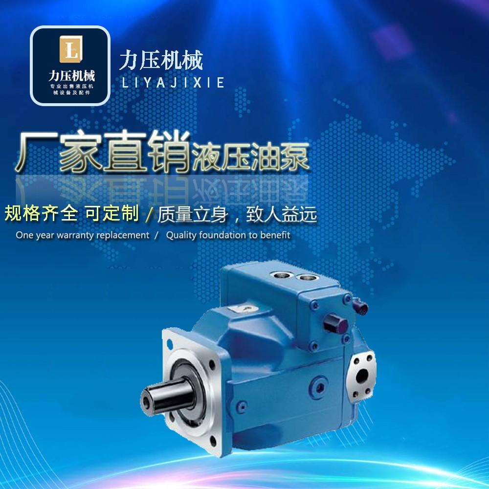 MOOG穆格油泵HZ-R18A1-RXP080KM282Z00DS1进口油泵维修 液压油泵 柱塞泵