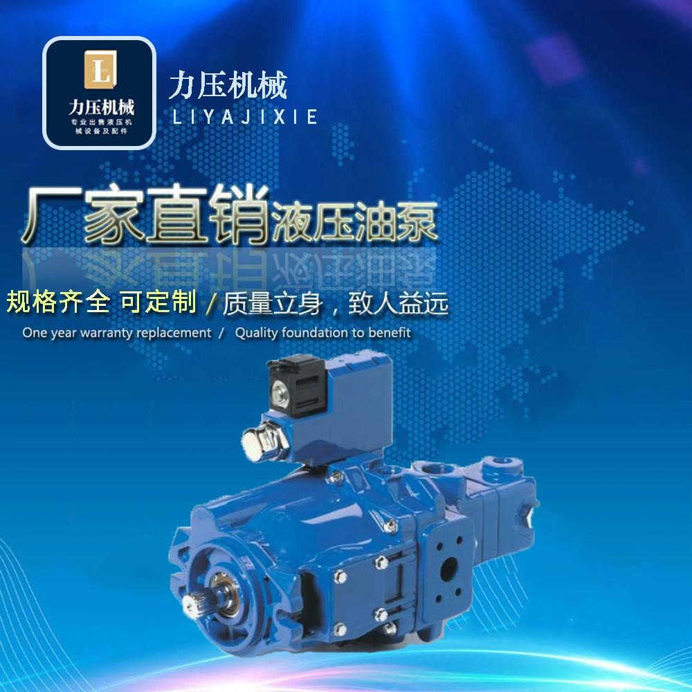 油泵 原装现货 实力厂家供应德国MOOG油泵 耐高温气动油泵价格