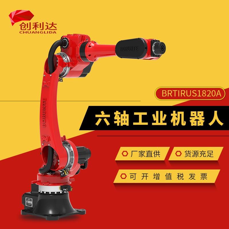 厂家直销价格实惠 BRTIRUS1820A 注塑机械机器人 现货供应品牌伯朗特机器人  各类工业机器人