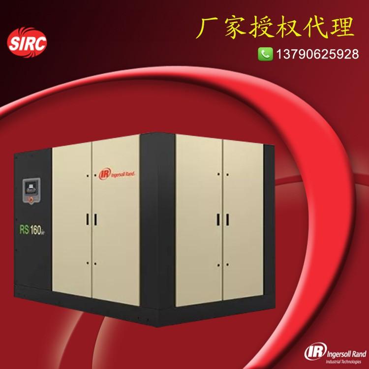英格索兰永磁变频螺杆空压机S37-S300K无油螺杆机 东莞宜聚面向广州深圳惠州销售英格索兰空压机