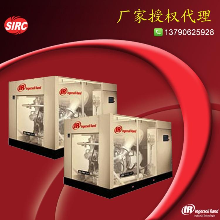 英格索兰永磁变频空压机 英格索兰螺杆空压机 东莞宜聚代理商