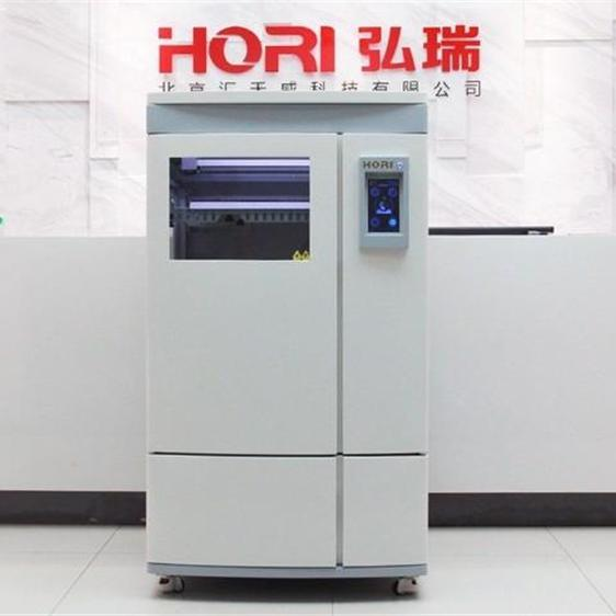 3d打印机官方金属 Z600可打印工业级 大型高精度大尺寸 可配双喷头 专业3D打印机