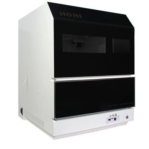 3d打印机Z300Plus 高精度 双色 大尺寸金属 快速桌面企业商用教育 高精密打印机 日用打印机